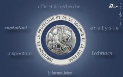 سرویس اطلاعاتی فرانسه /// در حال انجام ///