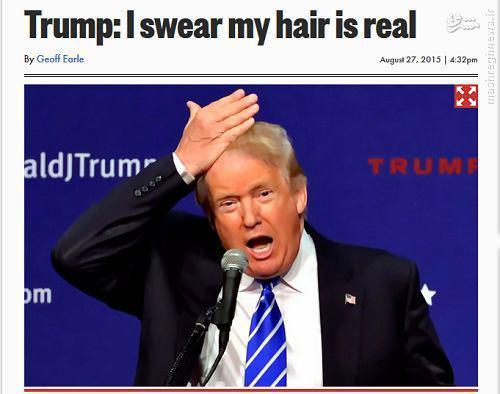 دونالد ترامپ // در حال انجام