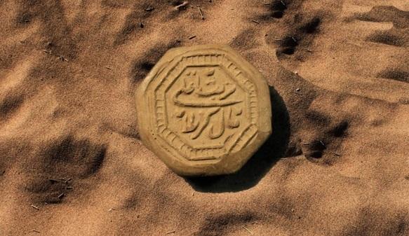 دعای تربت امام حسین علیه السلام با نوای استاد فرهمند