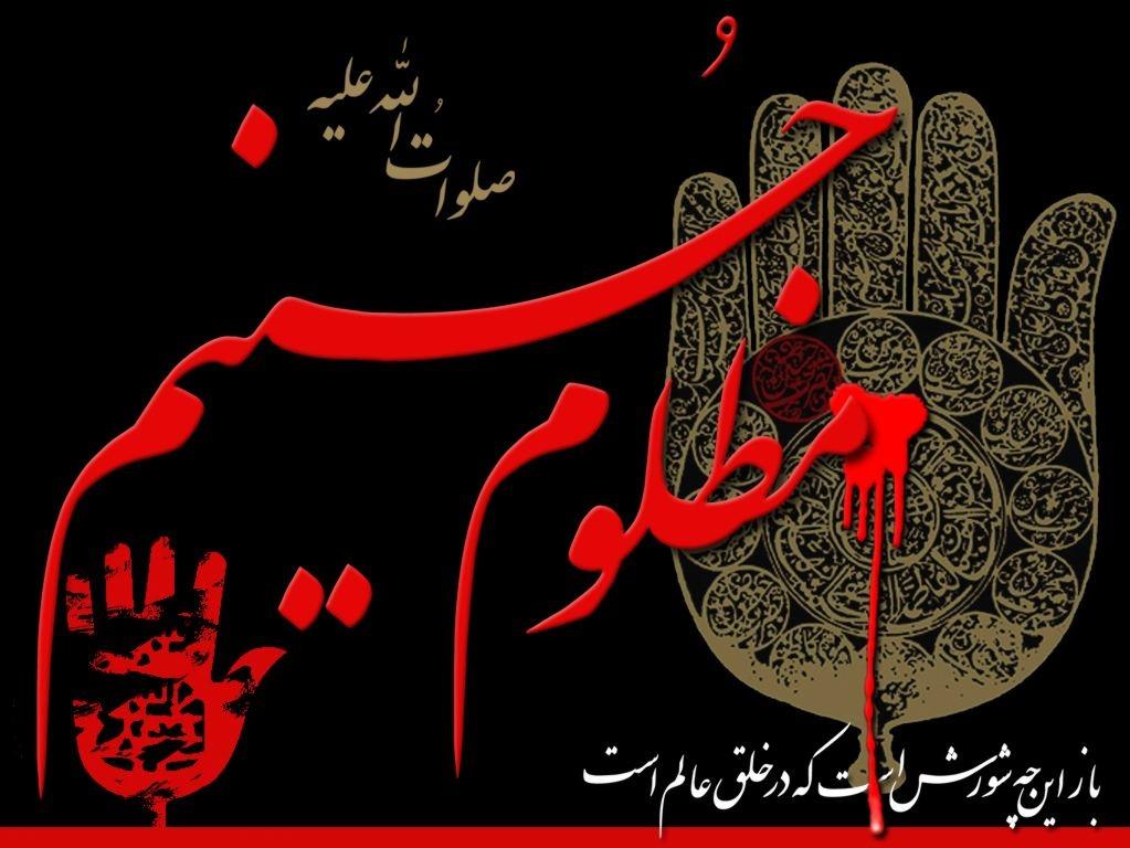Image result for ?نگاهی به تاریخ عزاداری امام حسین?