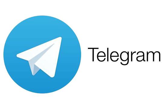 استیکر غیراخلاقی تلگرام
