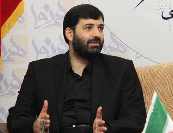 پروتکل انتقال محکومین ایران در