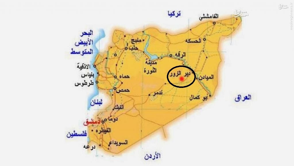 اعدام دو عضو گروه رقیب توسط داعش+عکس