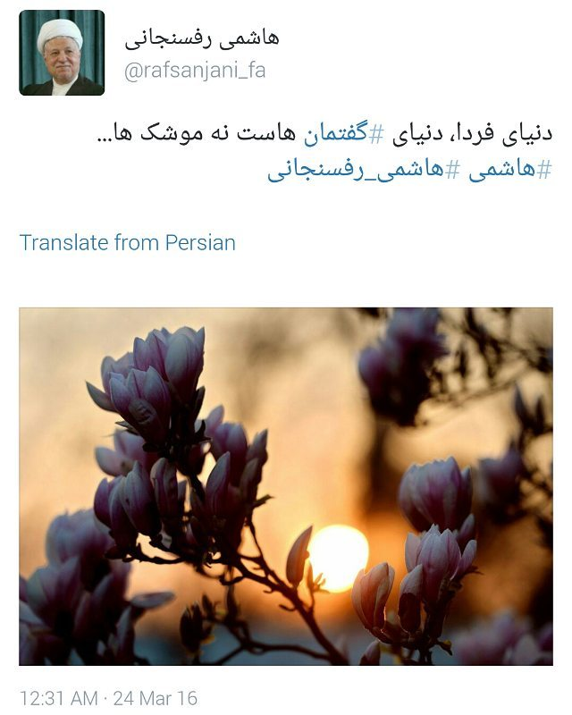 آتش تهیهای که هاشمی به غرب علیه توان موشکی ایران و برجام داد/ سیاست به «جعبه ابزار» نیاز دارد یا تک ابزاری به نام «دیپلماسی»؟