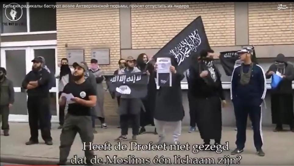 تجمع هواداران داعش در بلژیک!+عکس
