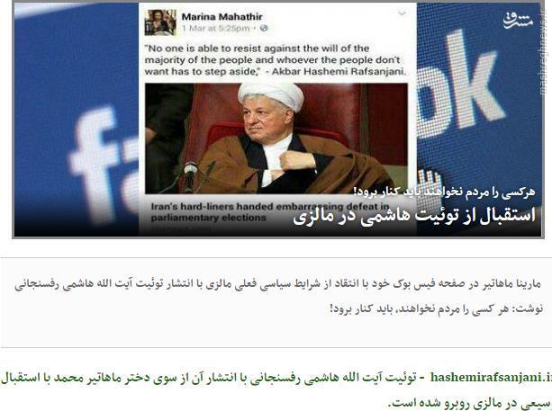 دروغگویی تیم رسانهای به جای پاسخگویی هاشمی رفسنجانی