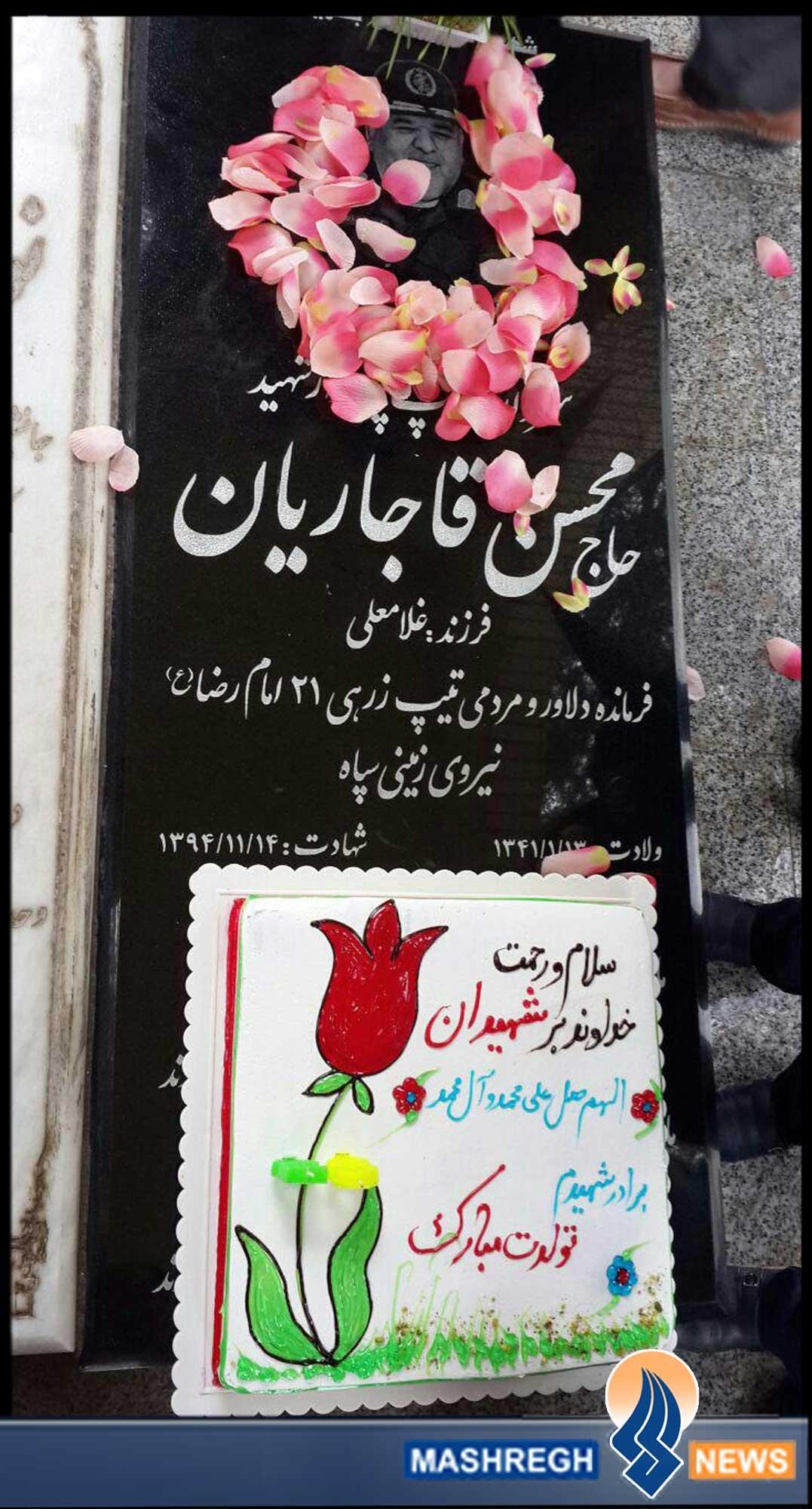 تصاویر/ جشن تولدِ سردار «مدافع حرم»
