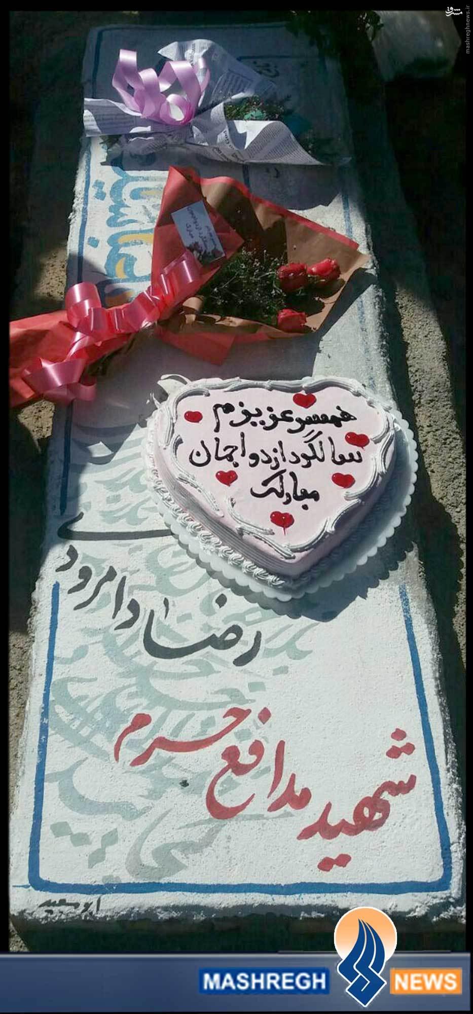 عکس/ یک جشنِ سالگرد ازدواج متفاوت در تهران