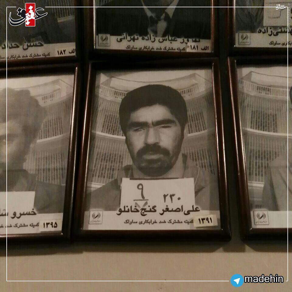 عکس/ مداح پیشکسوت در زندان کمیته مشترک
