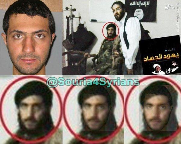داعش هویت واقعی ابومحمد جولانی را افشا کرد+عکس