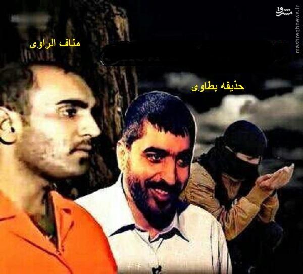 اعدام دو فرمانده داعش توسط دولت عراق+عکس