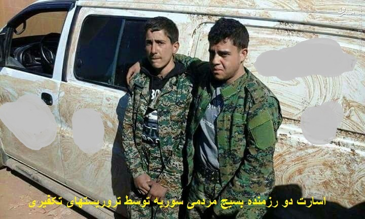 پیشروی خطرناک تروریستها در جنوب حلب/پیشروی ارتش سوریه در حاشیه قریتین