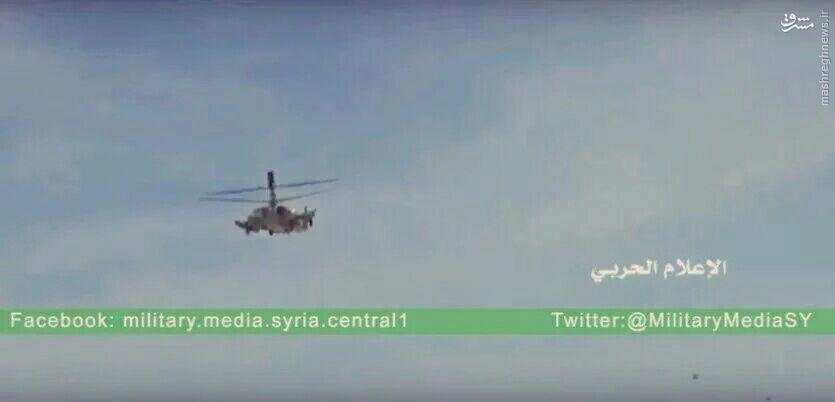 کوسه روسی در آسمان حمص سوریه+عکس