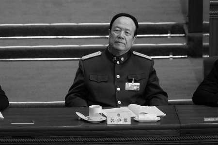 قوانین چین زندگی در چین اخبار چین