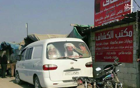 صدام و بن لادن در