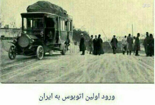 عکس/ ورود اولین اتوبوس به ایران