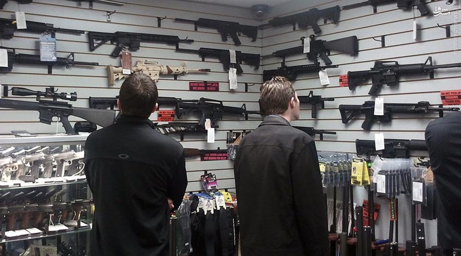 اسلحه فروشی