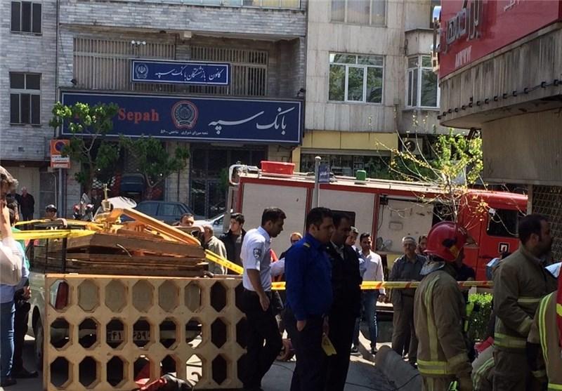 حادثه در خیابان میرزای شیرازی تهران +عکس