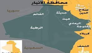 هلاکت فرمانده داعش در هیت الانبار+عکس