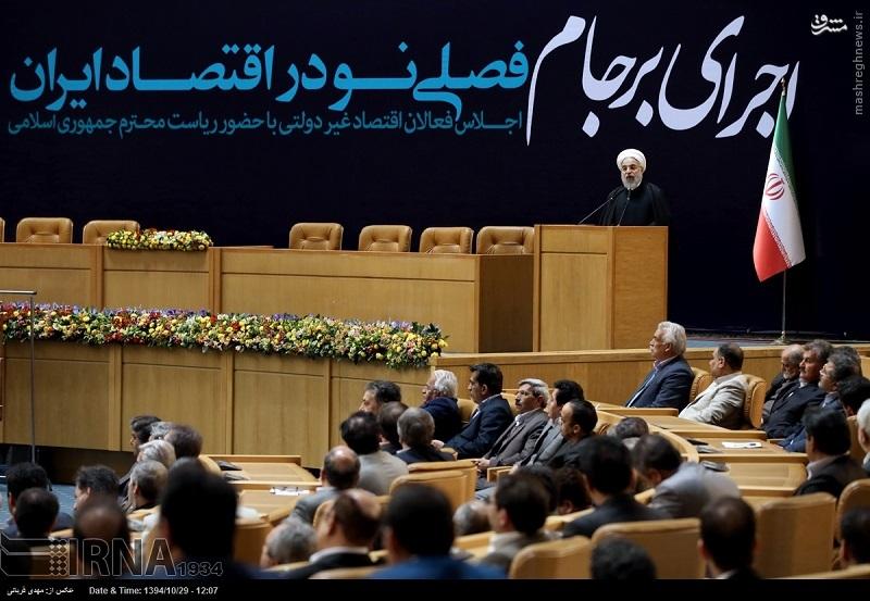 تبعات اغراق درباره توافق هستهای دامن دولت را گرفت
