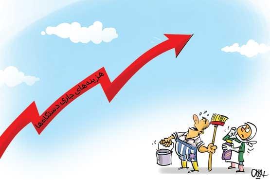 هزینههای جاری دولت ۹۰ درصد افزایش یافت/ دولت 368 هزار میلیارد تومان خرج هزینههای جاری کرد