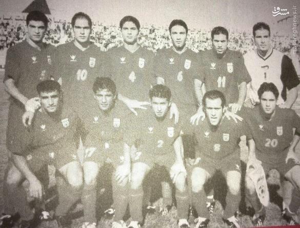 عکسهای کمیاب (98)/ تیم امید ایران در سال 81