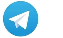 از سیر تا پیاز حریم خصوصی در تلگرام +آموزش