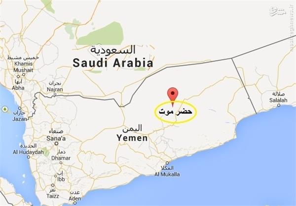 فیلم/نابودی تانک ارتش عربستان در بندر مکلای یمن