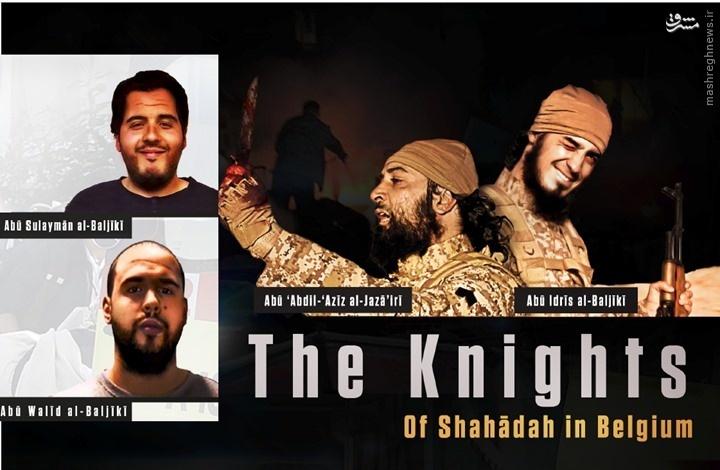 عکس/ روی جلد مجله داعشیها