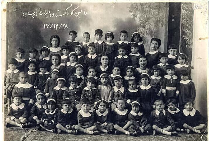 عکس/ اولین کودکستان ایران
