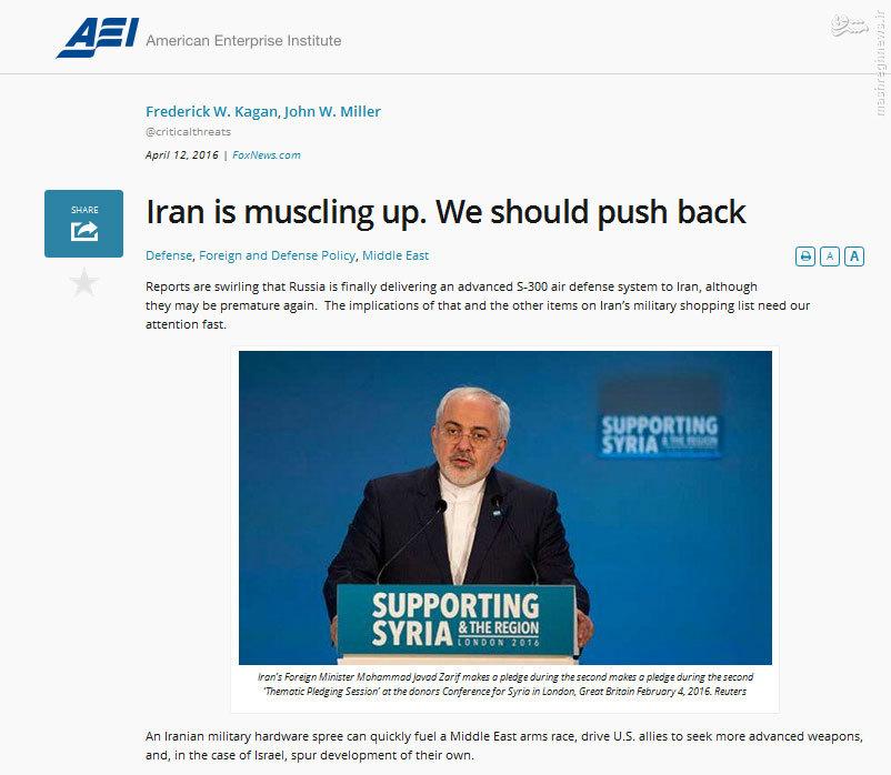 جلوی ایران رو به قدرت را بگیرید // در حال ویرایش