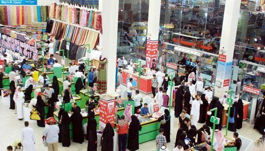 استان مدینه؛ پایتخت دینی عربستان