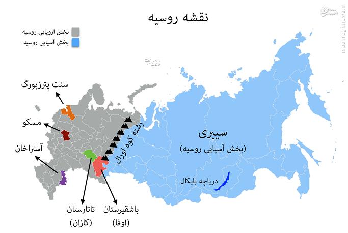 هلاکت فرمانده تاتارستانی اجرارالشام در لاذقیه+عکس