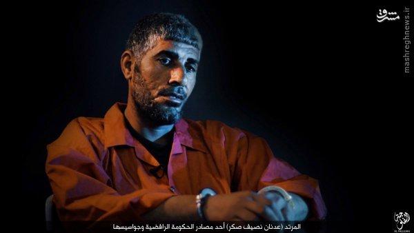 اعدام جوانان عراقی در فلوجه توسط داعش+عکس
