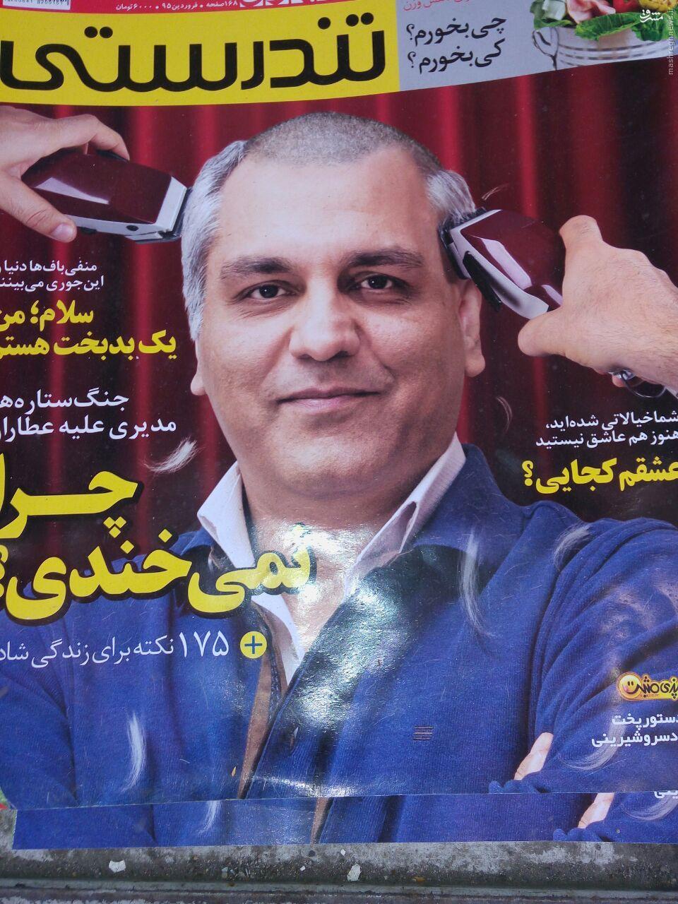 عکس/ سر مهران مدیری هم تراشیده شد