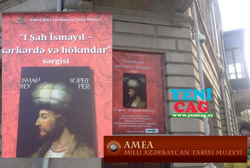 تحریف تاریخ ایران در نمایشگاه باکو +عکس