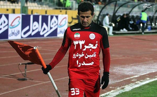آخرین بازی و آخرین گل مهرداد اولادی در لیگ برتر +زندگینامه و عکس