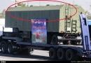 ایران کدام عضو اس- 300 را تحویل گرفته است؟ +عکس