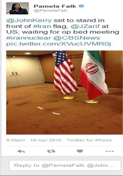 ظریف و کری دیدار کردند/پرچمها جابه جا شدند+عکس
