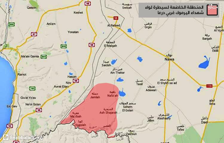 هلاکت فرمانده ارشد داعش در درعا+عکس