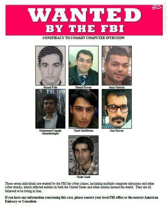 چرا عاملان حملات سایبری به ایران تحت تعقیب قرار نمیگیرند؟/// در حال ویرایش