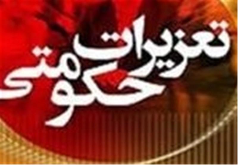 پیگیری طرح ترافیک 96 سامانه دادرسی الکترونیکی تعزیرات راهاندازی شد - مشرق نیوز