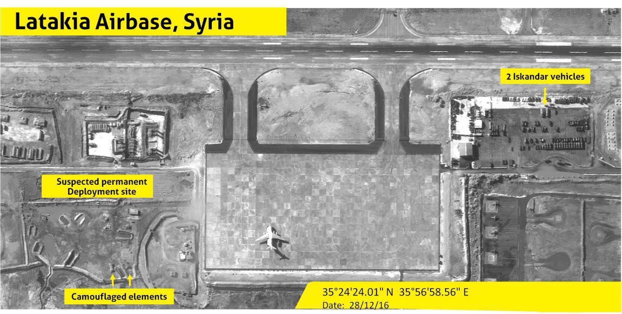 رصد موشک اسکندر در سوریه+عکس