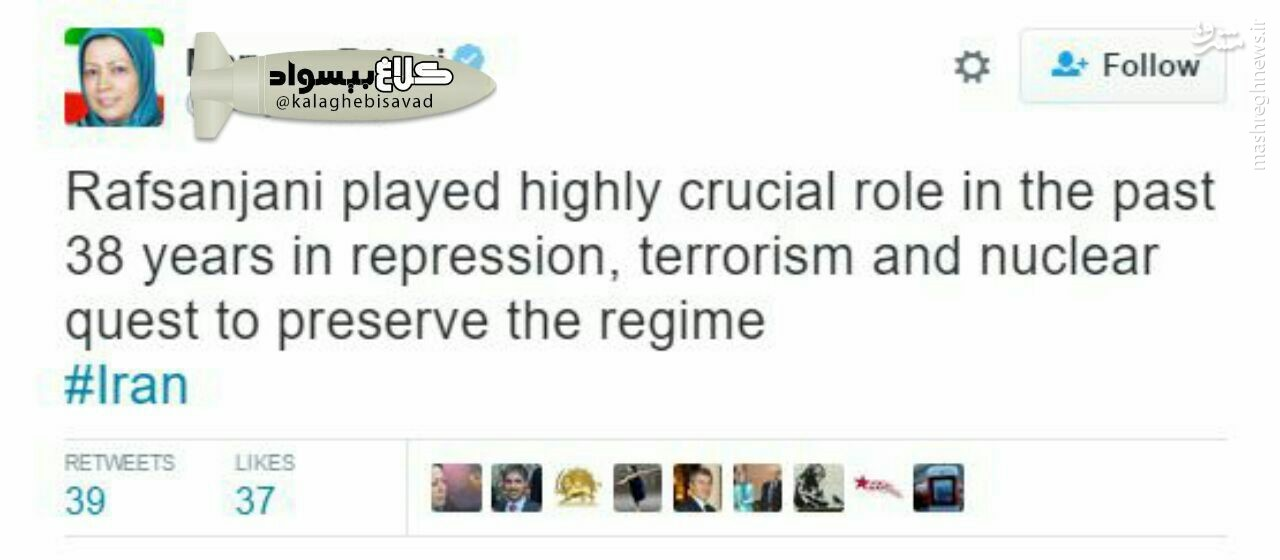 بازتاب درگذشت هاشمی رفسنجانی در رسانههای ضدانقلاب