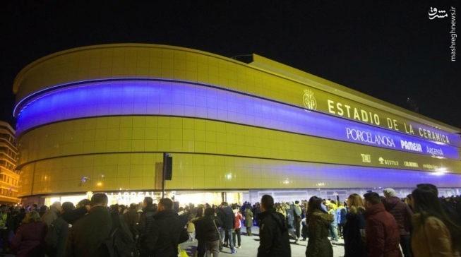 نام ورزشگاه ویارئال تغییر کرد +عکس