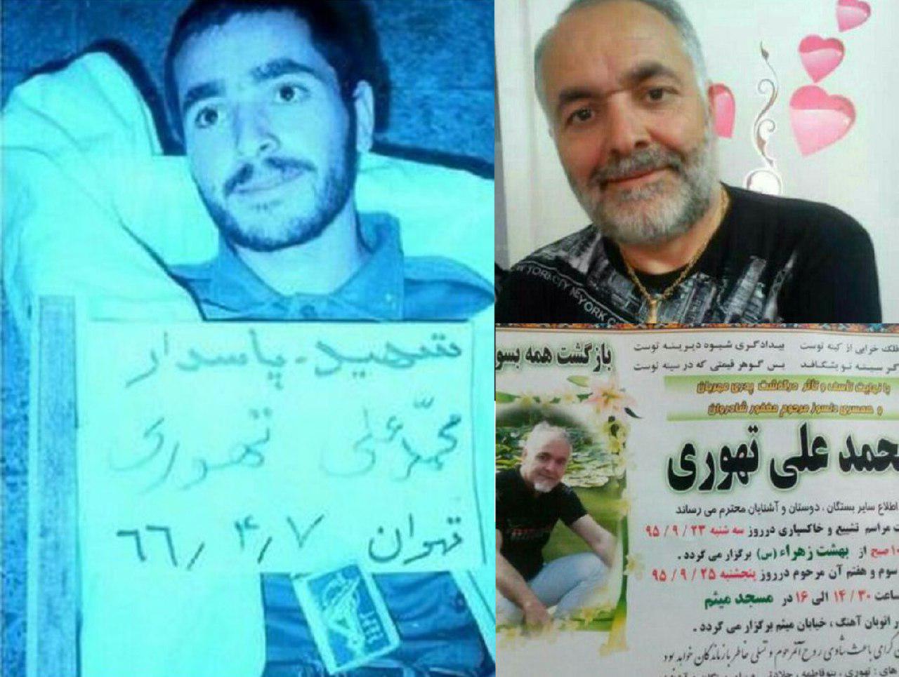 مردی که با آرزوی شهادت، فوت کرد + عکس