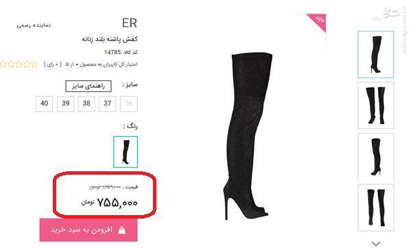 چگونه فروشگاه های اینترنتی کارگر ایرانی را بیکار می کنند؟