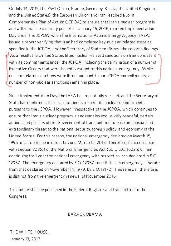 اوباما آخرین ضربه را زد و رفت/ تمدید فرمان «وضعیت اضطراری امریکا علیه ایران» چه پیامی دارد؟
