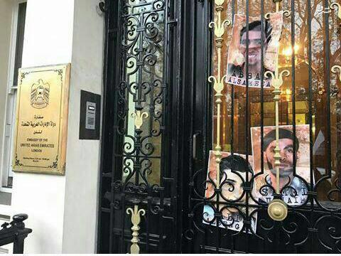 عکس/ نصب عکس شهدای بحرین در ورودی سفارات امارات در لندن