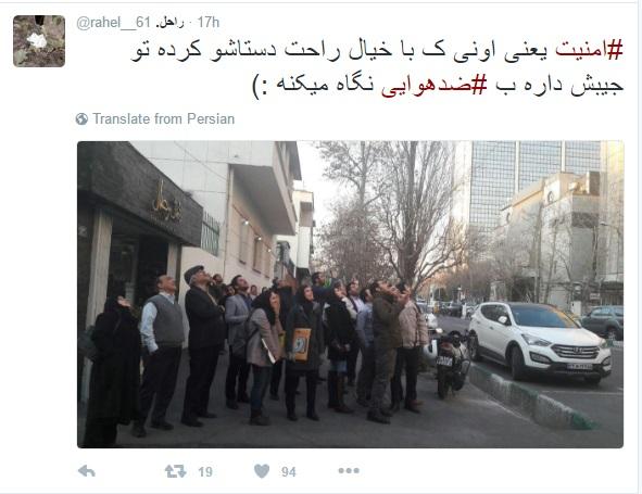 واکنش کابران شبکههای اجتماعی به اقدام پدافندهوایی